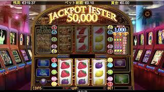 казино 23 x