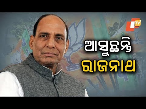 Rajnath Singh to visit Odisha for poll campaigning today