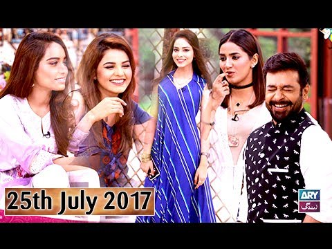 Salam Zindagi With Faysal Qureshi - Guest Mathira, Sukaina Khan - 25th July 2017 - Ary Zindagi