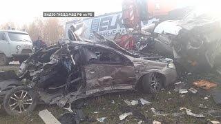 На трассе М-5 произошла крупная авария с участием трех автомобилей