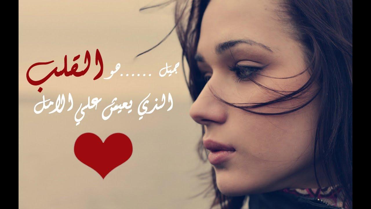 تحميل موسيقى عربية mp3