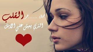 موسيقى حب حزينة راقية تبكي الحجر 2015 L مع ملف #