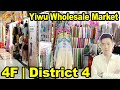 Yiwu Market Wholesale | 4F | District 4 |Yiwu International Trade City