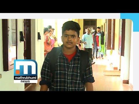 ആദ്യ ട്രാന്സ്ജെന്ഡര് വിദ്യാര്ത്ഥി മഹാരാജാസില്| Mathrubhumi News