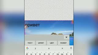 Красивые надписи на русском.