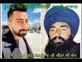 copy Voice Of Sant Jarnail Singh Bhindranwale | Amrit Cheema | DharamYudh Morcha | Punjabi Movie