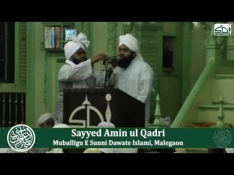 Shane E Gaus E Aazam by Sayyed Aminul Qadri