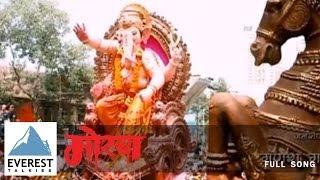 Download Hindi Video Songs - Ganpati Bappa Morya - Official Song | Morya - Marathi Movie | Chinmay Mandlekar