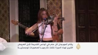 مهرجان المدينة علامة ثقافية في رمضان بتونس
