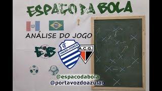 CSA x Atlético-GO - Análise do Jogo (2º turno)
