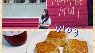 [daily Vlog] 휴직일상/ 카페 맘마미아/스콘만…