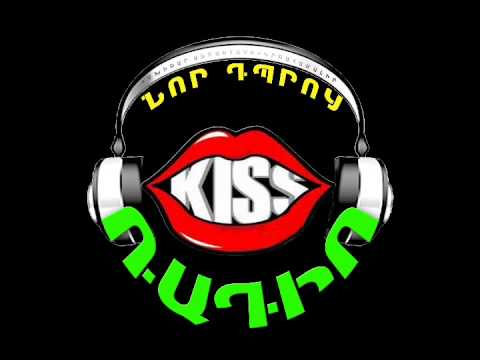 Nor Radio 1