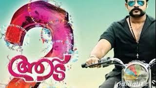 Aadu 2 full movie download Jayasurya