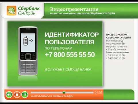 Как подключить Мобильный банк – инструкция