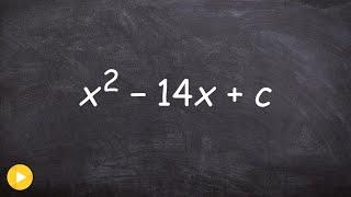 العثور على قيمة يخلق الكمال مربع ثلاثي الحدود