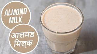 Almond Milk | आलमंड मिल्क | Vegan Recipes | Sanjeev Kapoor Khazana