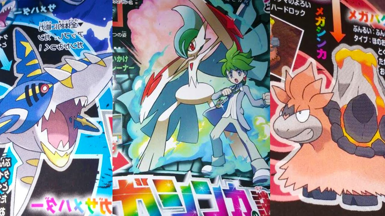 MEGA SHARPEDO, CAMERUPT, amp; GALLADE!!  Pokemon Omega Ruby