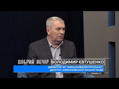 ТРК НІС-ТВ: Добрий вечір 29.01.20 Євтушенко