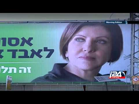 Israel : is demography to blame for right wing lean?