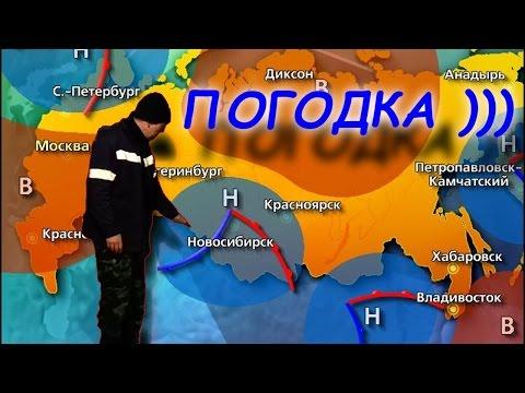 Погода за неделю 23-29 октября 2016 г.  Кузбасс.  Мыски.