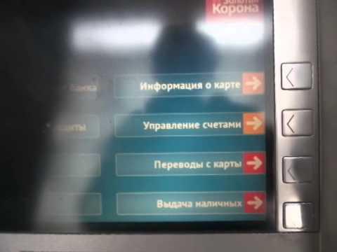 Крайинвестбанк. Севастополь.