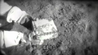 kinopoisk ru San kei hap lui 49057