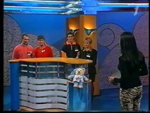 TV1  De Droomfabriek 6121996