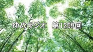 第1259回 大野伴睦 2018.05.14