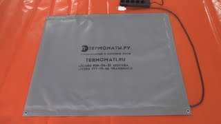 КРАШ-ТЕСТ ч.1 Термомат для прогрева бетона и грунта(, 2013-08-23T19:47:58.000Z)