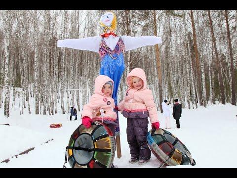 VLOG. База отдыха БУЗИМ, Масленица 2016! Видео для детей, детям о масленице