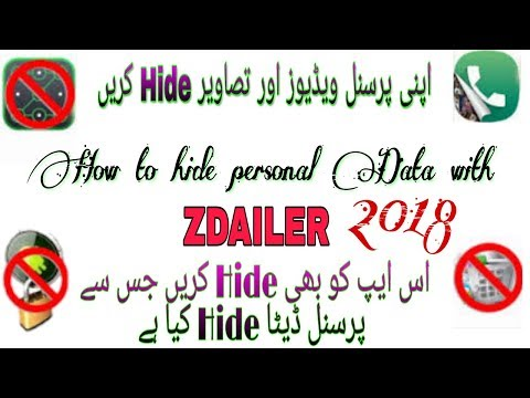 ¦Hide¦ your pictures, videos, apps and everything in your phone dailer. Urdu /hindi