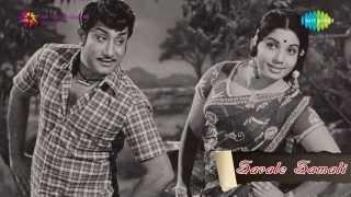 Video Savale Samali | Chittu Kuruvikenna song download MP3, 3GP, MP4, WEBM, AVI, FLV Oktober 2018