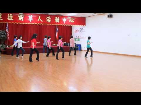 Secret Love - Line Dance (Dance & Teach)