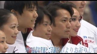 涙をのんだ選手の分まで、最高の演技と笑顔が見れますように。代表の皆...