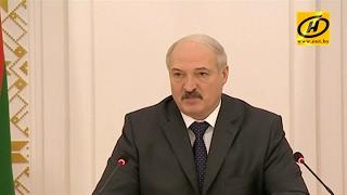 Александр Лукашенко провёл совещание по оптимизации президентской Администрации