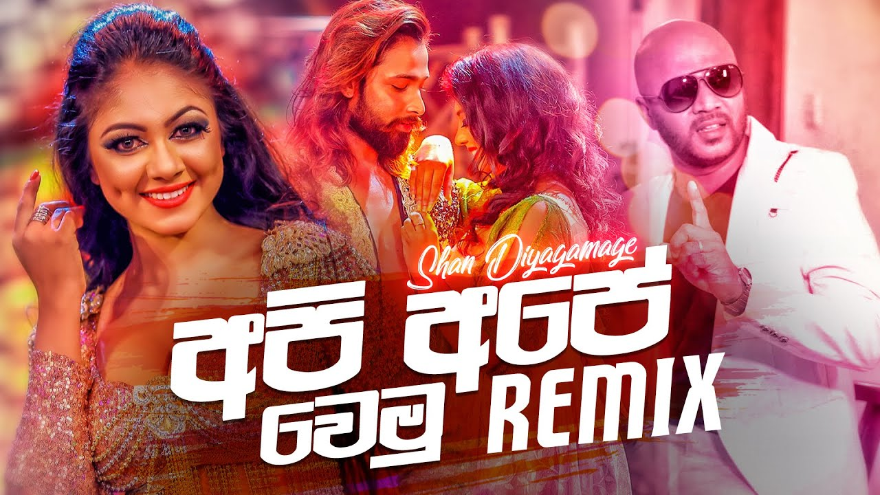 Api Ape Wemu (Remix) - Shan Diyagamage (Zack N) | Sinhala DJ | Sinhala Remix Songs | New Remix Songs