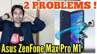 Asus ZenFone Max Pro M1 Launched with 2 PROBLEMS ! Check OUT ! thumbnail