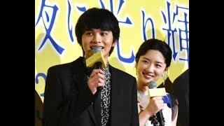 女優・永野芽郁(19)とロックバンドDISH//メンバーで俳優の北村匠海(2...