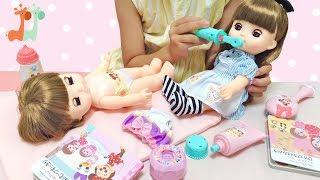 ずっと ぎゅっと レミン&ソラン かわいいお世話セット まほうのほうせき / Remin&Solan Doll