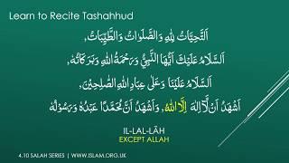 Salah Series 4.10 - Learn Tashahhud - Sitting Position after Prostration - Tashahud At-Tahiyyat