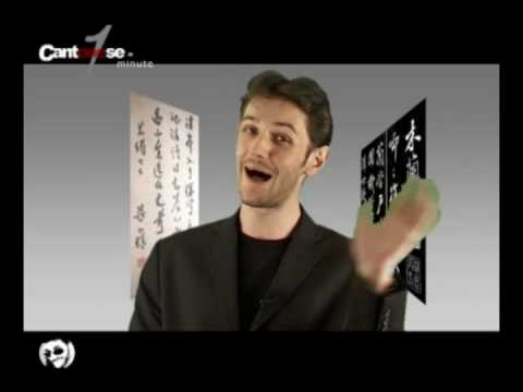 """Cantonese Lessons - Learn Chinese : """"Hello & Bye"""""""
