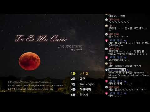 [Came Live]키스×숨소리×입소리 Kiss/breathing/mouth Sound Asmr