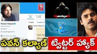 jana sena chief pawan kalyan twitter account hacked   v6 news