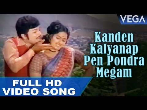 Mayor Meenakshi Tamil Movie || Kanden...