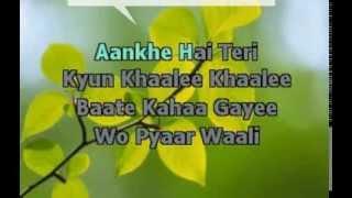 Aa Meri Jaan CHandni Karaoke with lyric Hawwa
