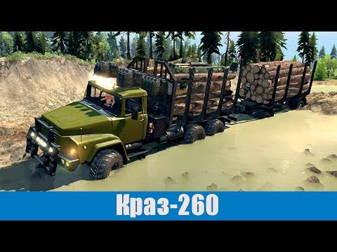 Spin Tires Краз 260