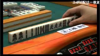 萩原聖人さんの役満UC動画です。 長いかとも思いましたが敢えてノーカッ...