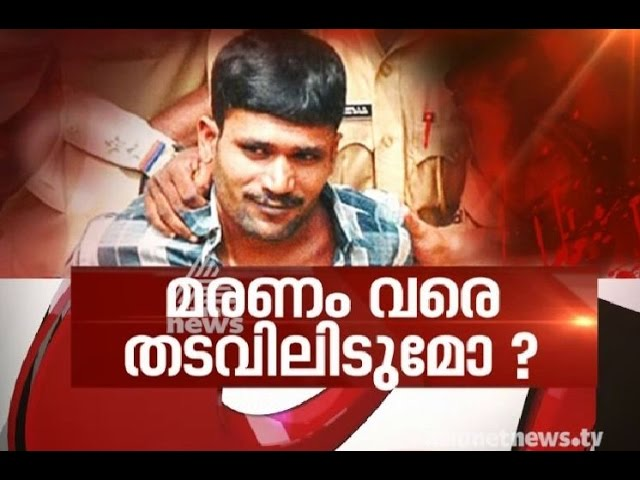 Supreme Court sets aside death in Soumya murder case | News Hour Debate 15 Sep 2016