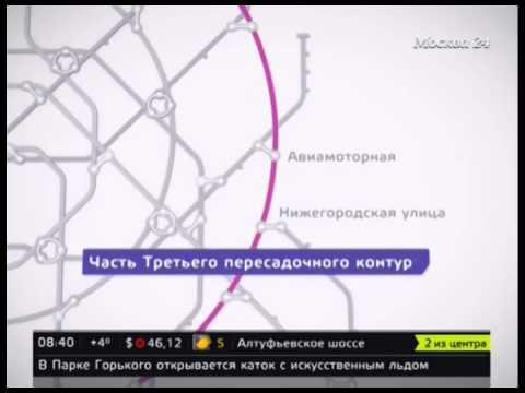 На карте московского метро появится розовая ветка