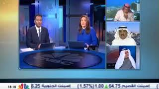 نحن والمطبات النفطية  الحلقة الثالثة  أحمد إبراهيم
